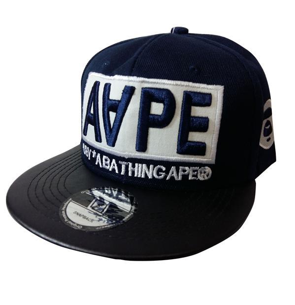 کپ رپری AAPE