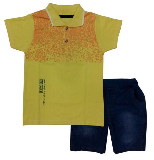 تی شرت و شلوارک پسرانه BRUM زرد کسرا