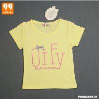 تیشرت دخترانه لیمویی QIFY