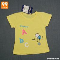 تیشرت دخترانه ABC لیمویی