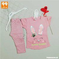 تی شرت ساپورت دخترانه تاپ لند خرگوش کالباسی