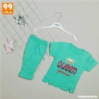 تی شرت و ساپورت دخترانه GUEEN سبز