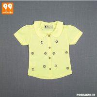پیراهن دخترانه لیمویی زنبور پیشرو