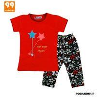 ست تیشرت شلوارک دخترانه ستاره سوگل قرمز