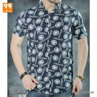 پیراهن هاوایی مردانه طرح ورساچی