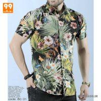 پیراهن هاوایی مردانه 2545