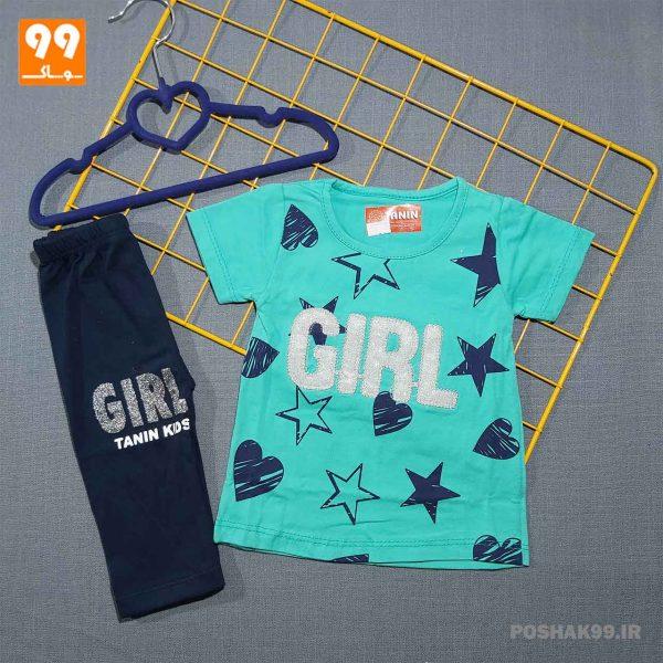 ست دخترانه GIRL سبزآبی کد 4991
