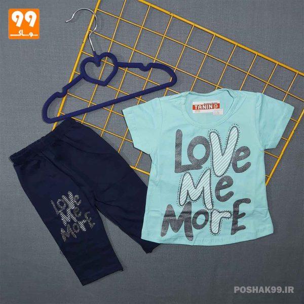 ست دخترانه LOVE ME MORE آبی کد 4991