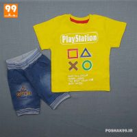 ست پسرانه طرح play station زرد کد 5015